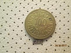 MOROCCO 100 Francs 1983 - 1403  # 5 - Morocco
