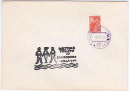 Latvia USSR 1960 TOURISM HEALTH CARE, Envelope, Canceled In Saulkrasti - Latvia