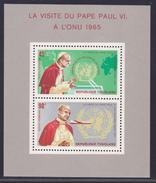 TOGO BLOC N°   20 ** MNH Neuf Sans Charnière, TB  (D0982) - Togo (1960-...)