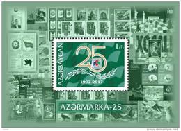 Azerbaijan 2017 25th Anniversary Of  Issue Postage Stamps - Azerbaïdjan