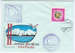 Latvia USSR 1961 Liepaja, Philatelic Exhibition, Lighthouse - Latvia