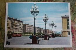 Mongolia. Ulan Bator. 1964 -  Street Of Peace - Old Postcard - Mongolie