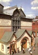 B 1543 - Russie  Moscou - Russie