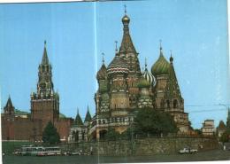 B 1547  - Russie  Moscou - Russie