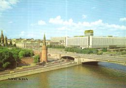 B 1549  - Russie  Moscou - Russie