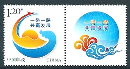 China (2017) - Set -  /  Route - Road - 1949 - ... People's Republic