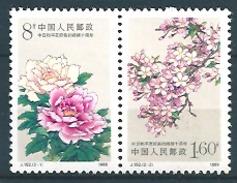 China (1988) Yv. 2892/93  /  Fleurs - Blumen - Flowers - Flores - Fiori - 1949 - ... People's Republic