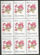 Argentina  - 1985 Begonia 1a  Block Of 9  MNH **    Sc 1524 - Argentina