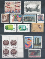 Chine - Petit Lot De Timbres Neufs** - Collections, Lots & Series