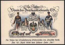 Reich Privatganzsache PP 122 C 85 Königsberg Preussen Eingliederung Österreich - Deutschland