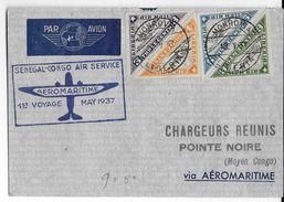 LIBERIA - 1971 - ENVELOPPE AIRMAIL De MONROVIA => POINTE NOIRE (CONGO) Via 1° VOL AEROMARITIME - Liberia