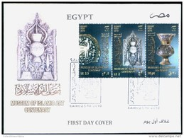 EGYPT 2010 FDC / FIRST DAY COVER MUSEUM OF ISLAMIC ART CENTENARY - Egypt