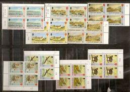 1973 Isola Di Man ELISABETTA II - ELISABETH II 9v. In Quartina: 4/5+8+11+13/17 MNH** Bl.4 - Isola Di Man