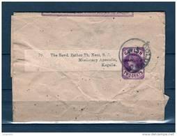 Briefstukje Van Colombo Naar Kegalla 1896 (GA6633) - Sri Lanka (Ceylan) (1948-...)