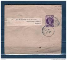 Briefstukje Van Colombo Naar Kegalla 1896 (GA6626) - Sri Lanka (Ceylan) (1948-...)
