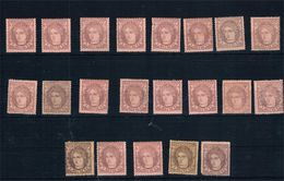 España. Conjunto De 21 Sellos Nuevos De 1 Mils Del Gobierno Provisional - 1868-70 Gobierno Provisional