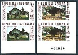 Gabon (1980) Yv. 432/33 - Pair IMPERF. -  NON DENTELE  /  Heritage - Church - Iglesia - Eglise - Paques - Easter - Kerken En Kathedralen