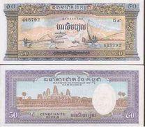 Cambodia P-7c  50 Riels  1972  UNC - Cambodia