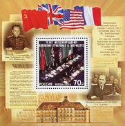 Russia. 2016. 70 Years Of The International Military Tribunal At Nuremberg - Unused Stamps