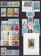 1973 Turchia Turkey ANNATA Di 38 Valori + Bl.16 (Mi.1279-1283 E 1286-2319) MNH** - 1921-... Republic