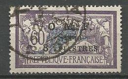 SYRIE N° 64 OBL / TB - Syrien (1919-1945)