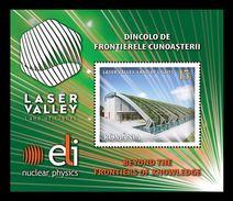 Romania 2016 Mih. 7133 (Bl.682) Laser Valley – Land Of Lights MNH ** - Ungebraucht
