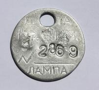 """Jeton De Mines Ou Taillette De Mineur """"Lampe"""" Mines De Charbon De KRASNOLIMANSKAYA - Ukraine - URSS - Russia Token - Professionals / Firms"""