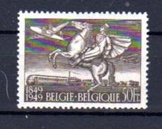 1949    100° 1er Timbre, Postillon, Train Et Avion,  810 A*, - Unused Stamps