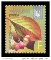 Ukraine 2015 Mih. 1521 Definitive Issue MNH ** - Ukraine