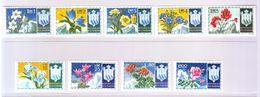 SAINT-MARIN  - YT N° 374/382  - Flore. Fleurs Diverses - 1953 - Neuf ** - Saint-Marin