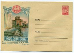 USSR 1958 Illustrated Stamped Cover Yerevan Armenia Lenin Square - 1923-1991 URSS