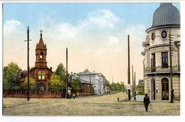 Irkutsk German Church, Bank  Granberg Issue Postcard Printed 1910th - Russia