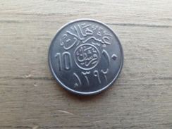 Arabie Saoudite  10 Halala  1392    Km 46 - Arabie Saoudite