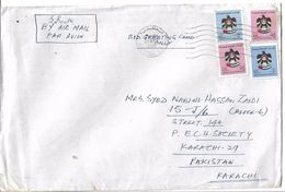 United Arab Emirates UAE 1982 National Coat Of Arms 125, 50f Postal History Cover Sent - Abu Dhabi