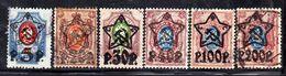 XP2423 - RUSSIA 1922 , Sei Esemplari Soprastampati Usati. - Used Stamps