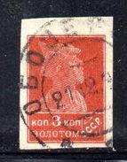 XP3683 - RUSSIA 1923 , 3 K. N. 233  Usato - 1917-1923 Repubblica & Repubblica Soviética