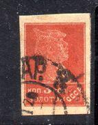 XP3684 - RUSSIA 1923 , 3 K. N. 233  Usato Senza Filigrana - 1917-1923 Repubblica & Repubblica Soviética