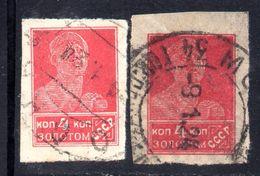 XP3686 - RUSSIA 1923 , 4 K. N. 234  Lito E Tipo  Usato Senza Filigrana - 1917-1923 Repubblica & Repubblica Soviética