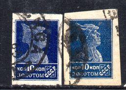 XP3687 - RUSSIA 1923 , 10 K. N. 240  Lito E Tipo  Usato Senza Filigrana - Used Stamps