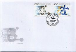 Liechtenstein Set On FDC - Summer 2008: Beijing