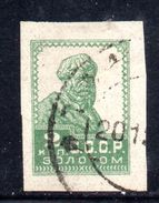 XP3689 - RUSSIA 1923 , 2 K. N. 232B  Tipografico  Usato Senza Filigrana.Raro - 1917-1923 Repubblica & Repubblica Soviética