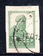 XP3689 - RUSSIA 1923 , 2 K. N. 232B  Tipografico  Usato Senza Filigrana.Raro - 1917-1923 Republic & Soviet Republic