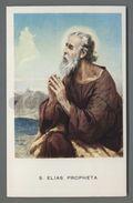 ES3362 S. SAN ELIAS PROPHETA ELIA PROFETA Santino - Religión & Esoterismo