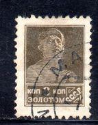 XP3694 - RUSSIA 1923 , 8 K. N. 253D   Usato Dent 12 - 1917-1923 Repubblica & Repubblica Soviética