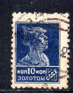 XP3695 - RUSSIA 1923 , 10 K. N. 255D   Usato Dent 12 - 1917-1923 Republic & Soviet Republic