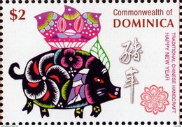 Dominica - 2007 - Lunar New Year Of The Pig - Mint Stamp - Dominica (1978-...)