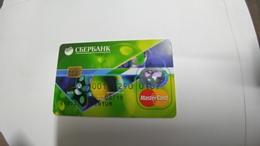 Russia-crediet Card-(220)-(0107-673)-1card Prepiad Free - Geldkarten (Ablauf Min. 10 Jahre)