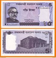 Bangladesh - 5 Taka 2016 UNC - Bangladesh