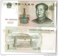 China 1 Yuan 1999 UNC - China