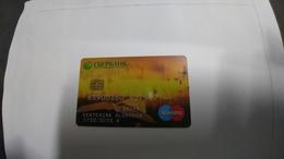 Russia-crediet Card-(224)-(9075571480-084)-1card Prepiad Free - Geldkarten (Ablauf Min. 10 Jahre)
